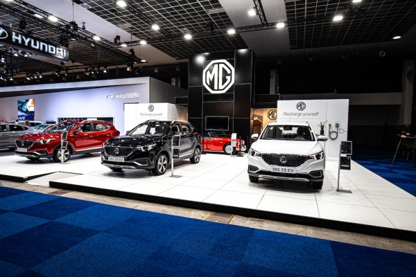 VIDEO: MG @ Brussels Motor Show 2020